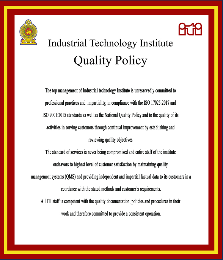 quality policy new